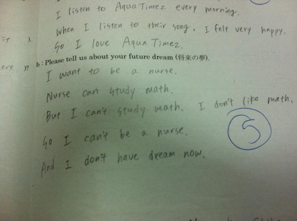 Kids Marina Sleepss Blog - 38 test answers totally wrong 100 genius